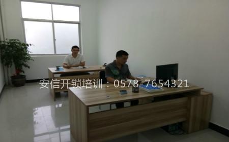 学开锁修锁技术培训中心98