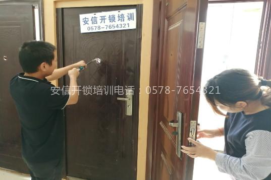 学防盗门开锁技术